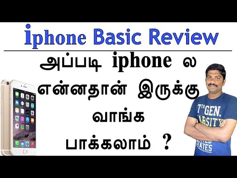 Apple iphone 6 Review & Basic details  – Tamil Tech loud oli