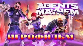 Agents of Mayhem - Игрофильм [All Cutscenes] Весь Сюжет Все сцены