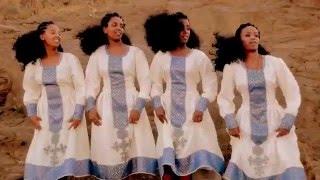 Birtukan Mebrahtu - Beal Mido /በዓል ሚዶ New Ethiopian Traditional Tigrigna Music (Official Video)