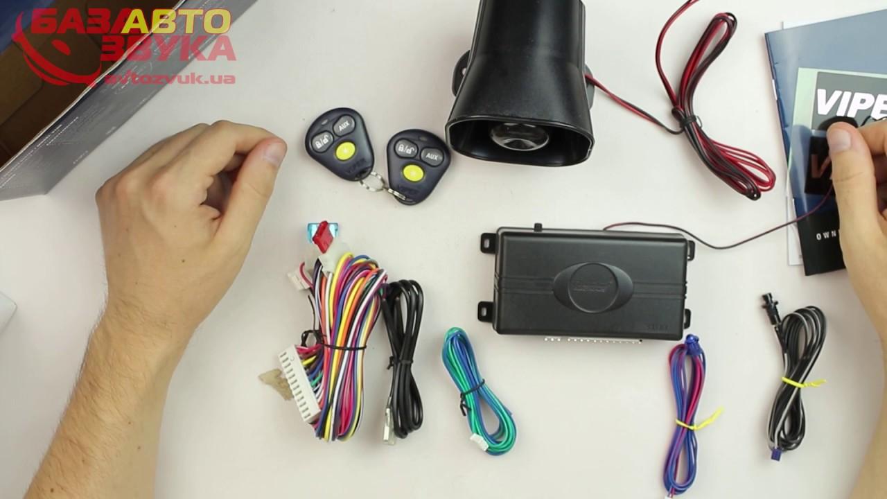 Viper 3100 3100v Youtube Avital Car Alarm Wiring Diagram