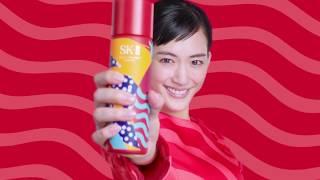 SK-II青春露KARAN限量版全新登場!一起潮玩波普藝術,踏入#PiteraWonderland異想世界 thumbnail