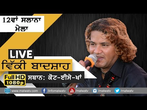 VICKY BADSHAH | विक्की बादशाह | NEW SONGS at NEW LIVE FULL SHOW | KOT ISSE KHAN (Moga) | Full HD |