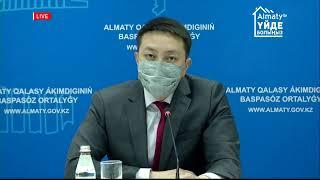 Брифинг с участием руководителя Управления предпринимательства и инвестиций  Алматы Еркебулана Ораза
