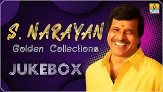 S.Narayan Golden Collections Kannada Best Songs - Jukebox | Selected Movie Songs | Jhankar Music