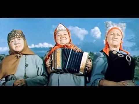 Песня старушек-веселушек - Финист-ясный сокол