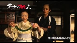 江戸時代、将軍家や大名家には、君主とその家族の食事をまかなう武士の...