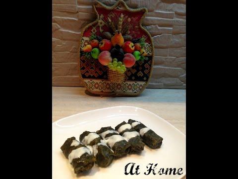 Армянская толма / Королева армянской кухни