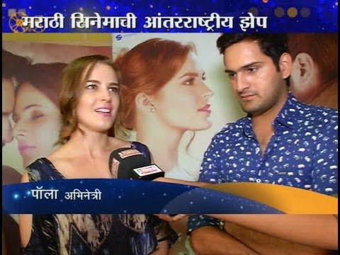 Show Time on Pind Daan marathi movie
