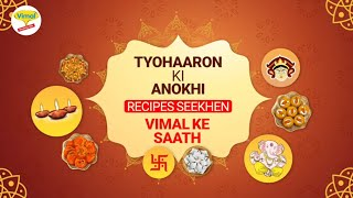 Swaad Tyoharon Ka | Indian Festive Recipes In Hindi | Indian Sweets, Snacks And More