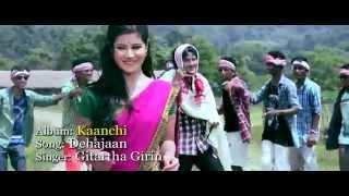 DEHAJAAN | GITARTHA GIRIN | Assamese song | 2015