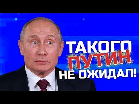 Высказал всю правду прямо в лицо Путину (монтаж)