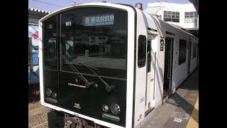JR九州 305系 筑肥線用 入線発車特集