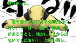 このビデオは 出川哲朗を体を張って守ったウド鈴木の男気.