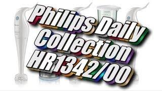Обзор на Philips Daily Collection HR1342/00 / Ручной блендер на 300w
