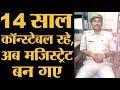 Up Police constable श्याम बाबू की कहानी जिन्होंने UPPCS में 52वीं रैंक हासिल की