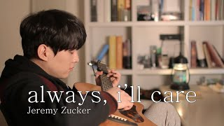 Gambar cover Jeremy Zucker - always, i'll care (cover)