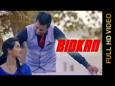 BIDKAN (Full Video) || MANJIT MAVI || Latest Punjabi Songs 2016 || AMAR AUDIO