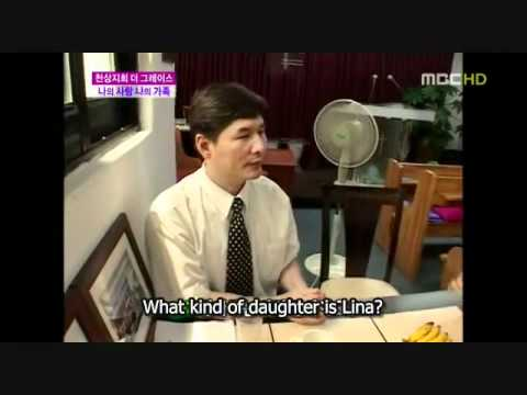 ENG CSJH The Grace -Lina & Family