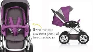 Коляска универсальная Geoby C800 купить в Киеве, в интернет магазине kozach-ok.com(, 2014-06-29T14:38:22.000Z)