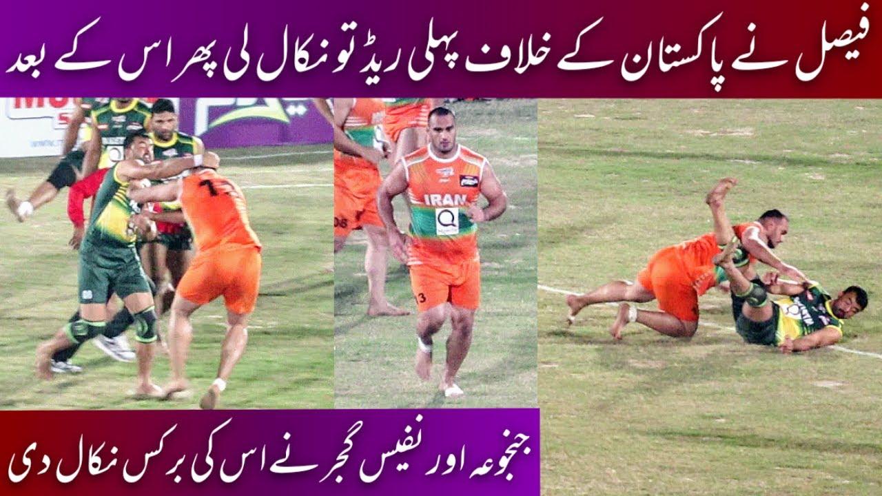 Best Raid of Faisal for his Kabaddi Career | Pakistan VS Iran | Kabaddi World Cup 2020 | Thru Media