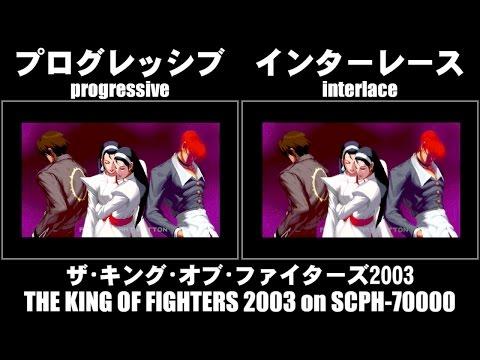 PS2のプログレッシブとインターレースの画質比較 [USB3HDCAP]