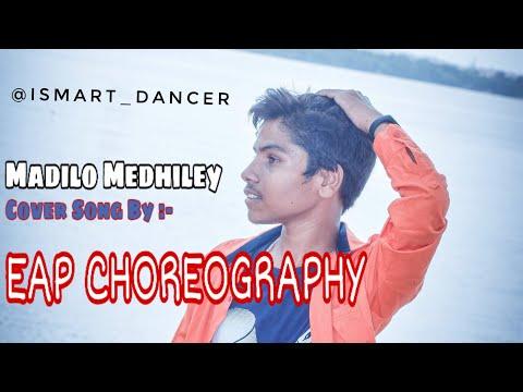 😍madilo Medile Ll Dance Ll By Ll Vivek Aditya😍