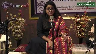 Shinjini Ghosh | Dadra - Chala Re Pardesiya | Green New Signature | Shrutinandan