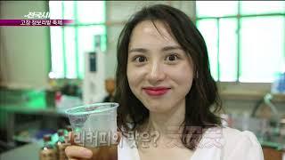 [생방송 전국시대] 청보리밭 축제 / 담양 최초 죽통밥…
