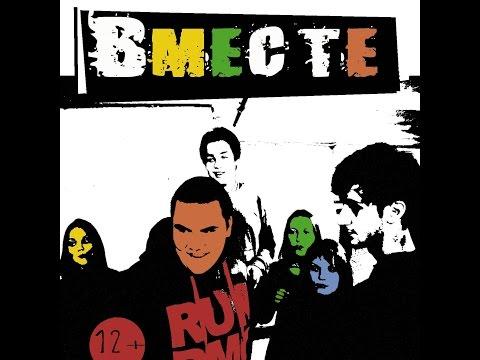 VMESTE. Teenage theatre against xenophobia (Russia, 2016)