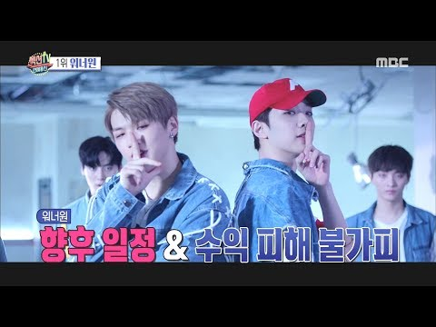 [Section TV] 섹션 TV - A song is leaked ahead of a comeback. 20180318