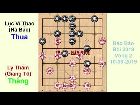 Lý Thấm (LiQin) Thắng Lục Vĩ Thao (Lu WeiTao) - Bảo Bảo Bôi 2019 Vòng 2 Ngày 10-09-2019