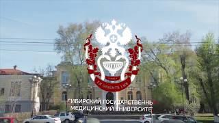 Руководитель ЦПП Ольга Воронкова о правилах приема в ординатуру 2017 году