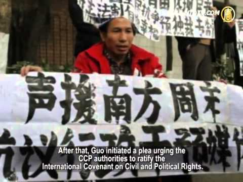 Renowned Dissident Guo Feixiong Arrested