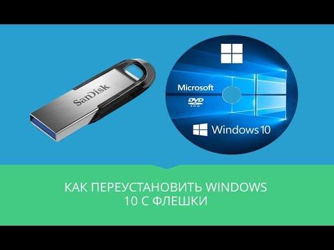 Bios, UEFI, установка WINDOWS с флешки на ноутбук Asus X507U
