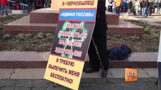Недовольные Путинской программой здравоохранения, в Москве бастуют врачи