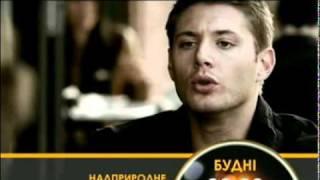 ����������� / Supernatural (�1)