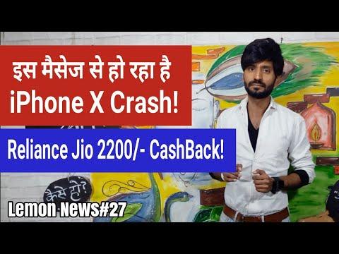 'TEXT BOMB' Message for iPhoneX,Jio 2200 Cash Back,Airtel Rs 9 Plan Unlimited Plan etc