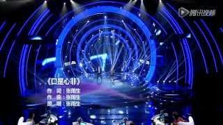 [130914] 蕭敬騰 、唐一嘉《口是心非》