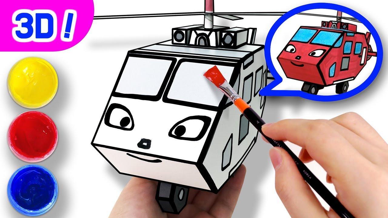 Tayo Çocuklar İçin Boyama Videoları l Cesur Helikopter, Hava l Cesur Arabalar Boyama Oyunu