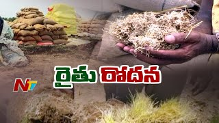 Ground Report on Farmers Problems in AP and Telangana   Ntv
