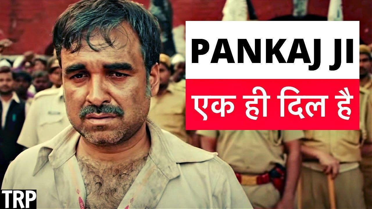 Download Kaagaz Movie Review & Analysis | Pankaj Tripathi, Monal Gajjar | ZEE5