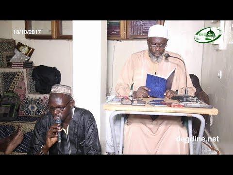 Tafsir 015 du 18 10 2017 || Baqara 158 - 169 || Imam Hassan SARR