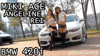 BMW 420i ft Miki Ace & Angeline Rei