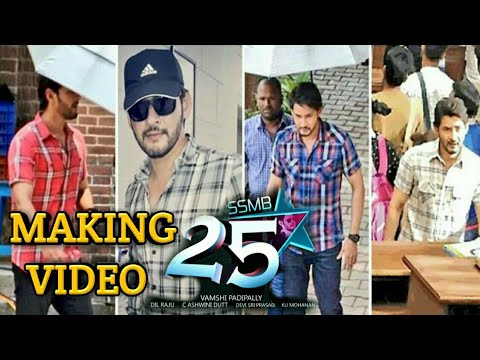 Maheshbabu 25th Movie Making video | #Mahesh 25th Movie Shooting images | Pooja hegde | Tollywood