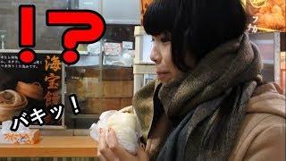 【後編】横浜中華街に遊びに行ってきた! 【謎のイケメン新人!?】