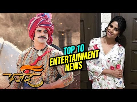 Top 10 Entertainment News | Weekly Wrap | Farzand, Bigg Boss Marathi, Chumbak