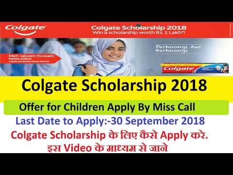 Sitaram Jindal Scholarship Application Process And Eligibility