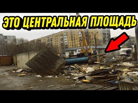 Город Тверь - пожалуй лучше ВООБЩЕ НЕ РОЖДАТЬСЯ | обзоры смешных городов России
