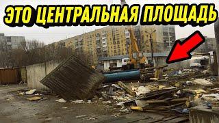 Город Тверь - пожалуй лучше ВООБЩЕ НЕ РОЖДАТЬСЯ   обзоры смешных городов России