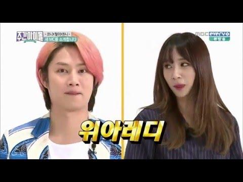 [THAISUB]160406 Weekly Idol Ep 245 ต้อนรับ MC คนใหม่